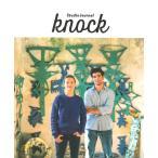 Studio Journal knock ISUUE.5 EUROPE