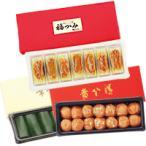 紀州梅干しギフト/福つつみ7粒入と幸つつみ7粒入と黄金漬(金粉入) 14粒入りのセット