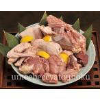 村越さんの『青森シャモロック』解体済 正肉(モモ・ムネ・ササミ)1羽分(0.9〜1.1kg)内臓付 ※冷蔵