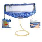 エアコン 洗浄 カバー エアコン掃除カバー 壁掛け用 エアコンクリーニングカバー エアコン 掃除 ウォーターカバー 防水カバー テープバッグ