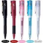 サンビー スタンペン 4FCL キャップレス ネーム印+2色ボールペン+シャープペン