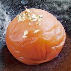 紀州南高梅 金箔梅干 金の雫12粒入(塩分約6%)