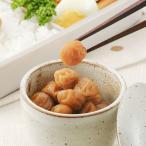 紀州産 白小梅干 はちみつ味 900g 塩分約8%