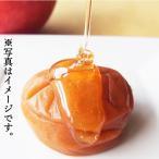 紀州南高梅 はちみつりんご梅干 梅の想い 900g 塩分約6%