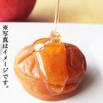 紀州南高梅 はちみつりんご梅干 梅の想い 1.2kg 塩分約6%