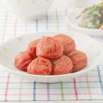 紀州南高梅 しそ風味梅干 ご家庭用 1kg 塩分約11%