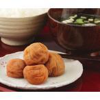 紀州南高梅 食品添加物無添加 さとの香り 1.4kg 塩分約10%