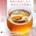 独特の香ばしさ♪国産 焙煎 ほうじ茶 ティーバッグ 40袋(20袋×2個)【送料無料】【日本茶】【健康茶】※代金引換不可 F