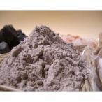 ヒマラヤ岩塩 ブラックソルト パウダー 5kg バスソルト