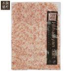 食用 岩塩 ヒマラヤ岩塩 ピンク 小粒 2kg HACCP管理 BRC認証 ハラール認証