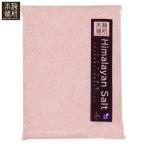 食用 ヒマラヤ 岩塩 ピンク あら塩 2kg HACCP管理 BRC認証 ハラール認証 ポイント消化