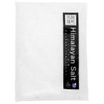 岩塩 食用 ヒマラヤ岩塩 クリスタルソルト 小粒 2-5mm 1kg