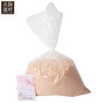 食用 岩塩 ヒマラヤ岩塩 ピンク あら塩 5kg HACCP管理 BRC認証 ハラール認証