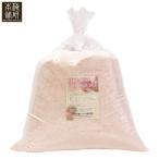 食用 岩塩 ヒマラヤ岩塩 ピンク あら塩 10kg HACCP管理 BRC認証 ハラール認証