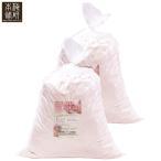 岩塩 食用 ヒマラヤ岩塩 ピンク パウダー 20kg HACCP管理 BRC認証 ハラール認証