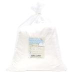 食用 岩塩 ヒマラヤ岩塩 ホワイト あら塩 10kg HACCP管理 BRC認証 ハラール認証