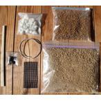 【小品 松柏盆栽用 植え替えセット】用土1,000cc 鉢底石 鉢底ネット アルミ線 竹箸 肥料