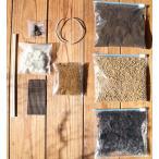 【小品 雑木盆栽用 植え替えセット】用土1,000cc 鉢底石 鉢底ネット アルミ線 竹箸 肥料