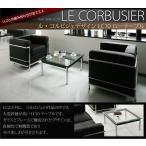 ル・コルビジェ LC10 デザイナーズ ローテーブル 幅70cm 強化ガラス