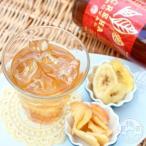紅茶梅酒 CREHA ROYAL 嬉野アールグレイ 500ml 「おおやま夢工房/大分」