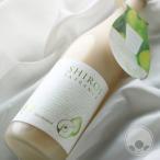 白いラフランス kawaii SHIROI LA FRANCE 720ml「中国醸造/広島」