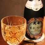 大七 生もと梅酒〈極上品〉 720ml 「大七酒造/福島」