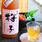 大那 完熟にごり とろりんうめこ 720ml 「菊の里酒造/栃木」