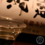 獺祭 純米大吟醸50 1800ml 旭酒造/山口県 日本酒 クール便推奨※お一人様3本限り
