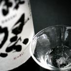 獺祭 純米大吟醸磨き 二割三分 720ml 旭酒造/山口県 日本酒 クール便推奨※お一人様3本限り