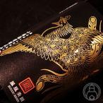 鳳凰美田 Black Phoenix 純米吟醸酒 無濾過生酒 720ml 小林酒造/栃木県 日本酒 要冷蔵