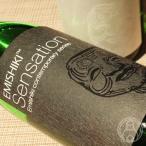 笑四季 Sensation 黒ラベル 生 1800ml 笑四季酒造/滋賀県 日本酒 要冷蔵