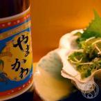 やまかわ 1800ml 山川酒造/沖縄県 焼酎