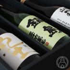特撰地酒 飲み比べギフトセット お酒の個性を愉しむ。鍋島 × 紀土 × 山形正宗 720ml 日本酒 クール便推奨