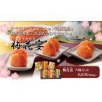 明太子 金賞・銀賞6種詰め合わせ 梅花宴(ばいかえん)六味セット
