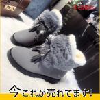 ムートン ブーツ ショートブーツ レディース リボン 裏ボア ファー 厚底 シューズ 冬 もこもこ 裏起毛 暖かい 靴 防寒 可愛い おしゃれ 通勤
