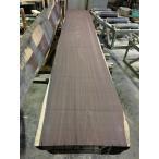 本紫檀(インドローズ)長さ約3.3メートル幅約52センチ厚さ45ミリ