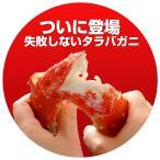 失敗しない タラバガニ 特大サイズ 約3.0kg 極上 たらば蟹 約6名〜8名様分