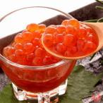 イクラ 醤油漬け 北海道産 極上 鮭子 魚卵 天然 いくら 100g