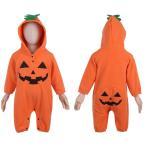 カバーオール ロンパース ハロウィン 衣装 コスチューム 仮装 ベビー 赤ちゃん 男女子ども 子供 かわいい お手軽 セット かぼちゃ着ぐるみ  90cm オレンジ
