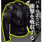 L サイズ UMiNEKO 01 上半身プロテクター 3層耐衝撃構造 メッシュ 背中 胸 ヒジ 腕 肩 5点ガード バイク モトクロス ポケバイ スノボ スノーボード ウミネコ