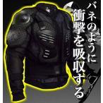 3XL サイズ UMiNEKO 01 上半身プロテクター 3層耐衝撃構造 メッシュ 背中 胸 ヒジ 腕 肩 5点ガード バイク モトクロス ポケバイ スノボ スノーボード ウミネコ