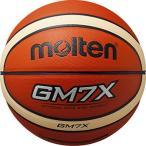 モルテン GM7X-TI 7号球 バスケットボール 人工皮革