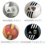 adidas サッカーボール AF4530 各国ライセンスモデル 4号球 全4色 送料無料