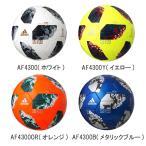 adidas サッカーボール テルスター18 キッズ AF4300 FIFAワールドカップ2018年モデル サーマルボンディング JFA検定球