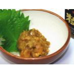 三陸産の塩うに白(ムラサキウニ)甘塩 ・ノンアルコール(送料無料)