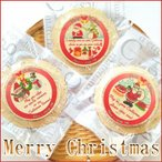 サンタさんのハッピー!クリスマスプレゼントせんべい(白胡麻プリントせんべい1枚単品)