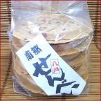 南部せんべい 豆(落花生ピーナッツ)10枚