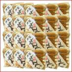 南部せんべい 豆(落花生ピーナッツ)10枚の20個セット