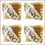 南部せんべい 豆(落花生ピーナッツ)10枚の4個セット