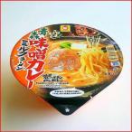 青森味噌カレー牛乳(ミルク)ラーメン12個入り1ケース